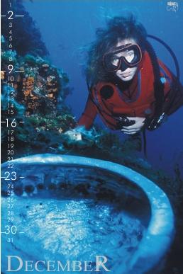 koledar2003-12_818